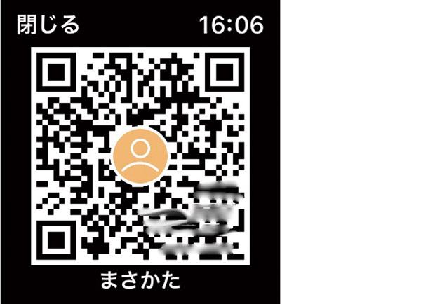 画像2: Apple Pay