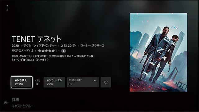 画像2: 定額サービスの「Xbox Game Pass」がうれしい!