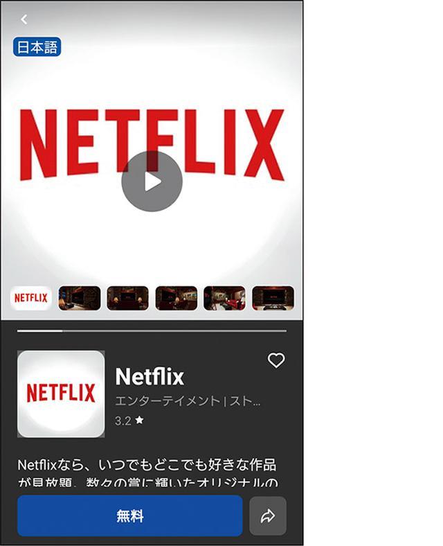 画像1: ネット動画に対応。バーチャル映画館で見るアプリもある