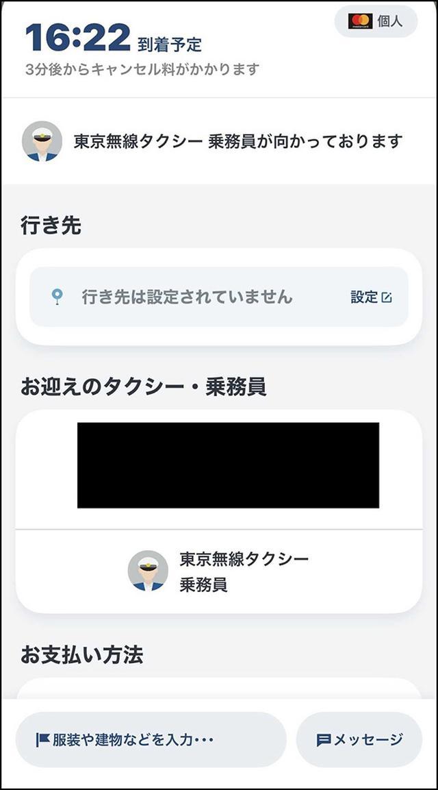 画像: 黒色部には実際のナンバープレート情報が記載されています。
