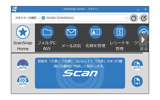 画像: パソコン用アプリのデザインは、本体の操作パネルとほぼ同じ。各種用紙に対し個別設定が可能だが、基本的には自動モードでいい。