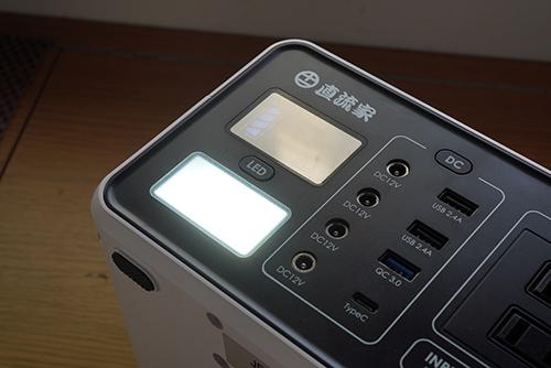画像: LED照明も搭載した「ミツルくん」。最大50時間以上点灯可能で、常時点灯、点滅、SOSモールス信号での発光もできます。