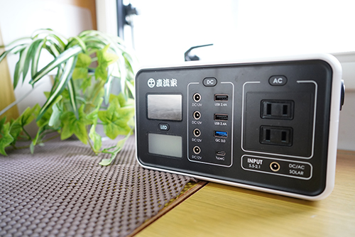 画像: 定番アウトドア炊飯器「タケルくん」の弱点を補うために開発された、ポータブル電源「ミツルくん」。実勢価格は35,000円前後です。