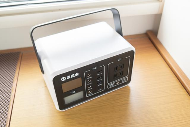 画像: 白と黒を基調としたシンプルなデザインの「ミツルくん」。外観は普通のポータブル電源と大きな違いはありません。