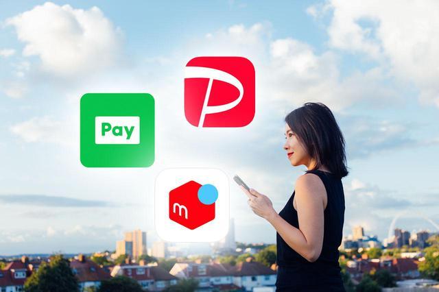 画像: 【スマホ決済】おすすめはPayPay?LINE Pay?今さら聞けない基本情報から選び方まで解説! - 特選街web