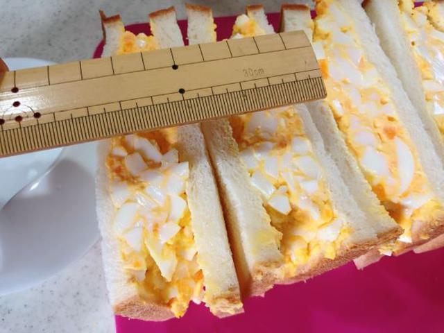 画像2: 玉子サンドが完成!まずは計測、見た目をチェック