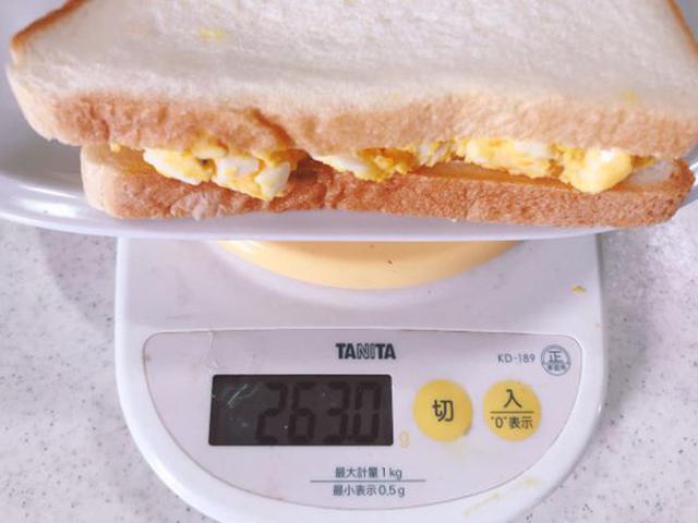 画像1: 玉子サンドが完成!まずは計測、見た目をチェック