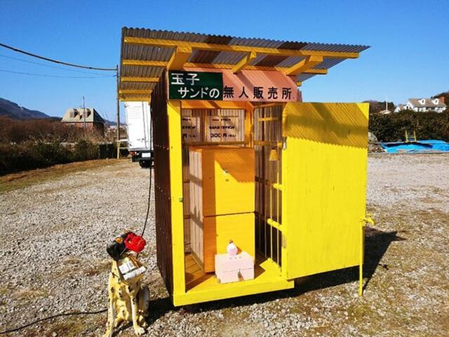 画像: のどかな田舎町にポツンと建つ黄色い小屋。なんだか怪しい雰囲気が漂います。 tabelog.com