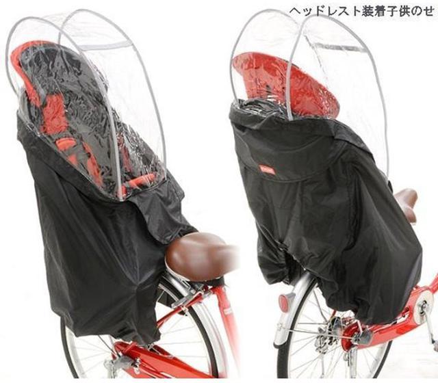画像2: item.rakuten.co.jp
