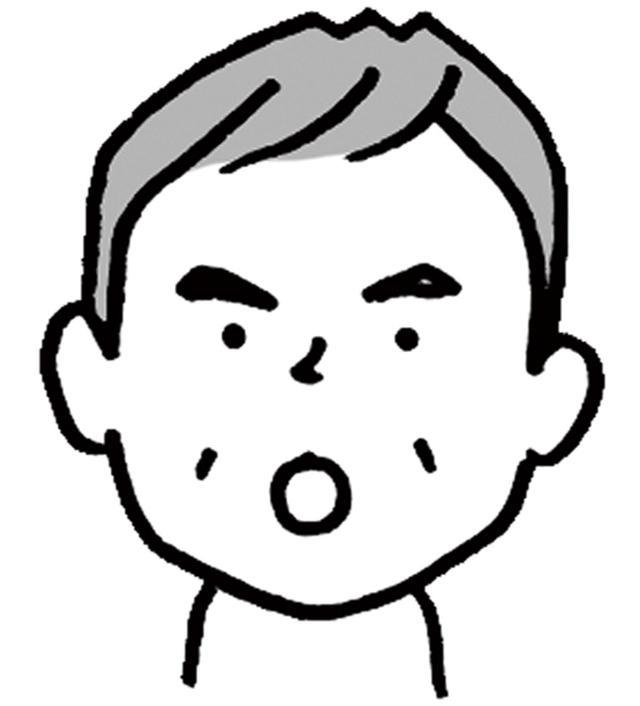 画像: 磐田振一郎 (いわた・しんいちろう)