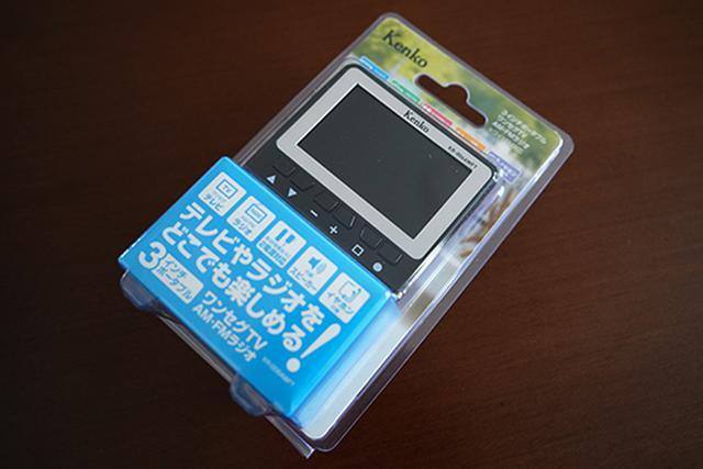画像: 紙の箱に入って送られてくるかと思っていたら、いわゆる透明プラスチックのブリスターパックでした。