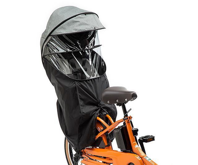 画像: cycle.panasonic.com