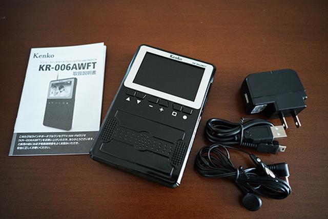 画像: USBケーブルほか、ACアダプターやイヤホンまで付属。