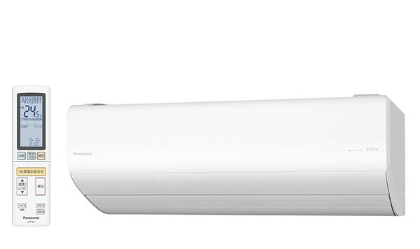 画像: パナソニック エオリア AXシリーズ (2021年モデル)
