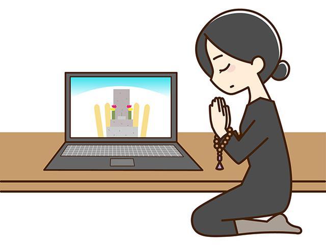 画像: コロナ禍で話題になった「オンライン墓参り」。