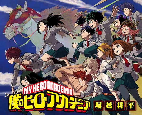 画像: heroaca.com