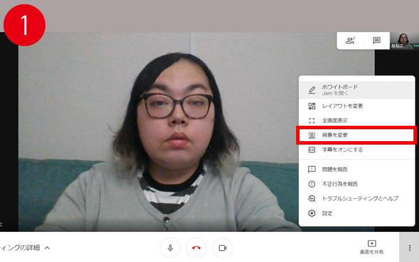 画像4: 時間制限はある? 「Zoom」との違いは? 「GoogleMeet」はこう使いこなせ!
