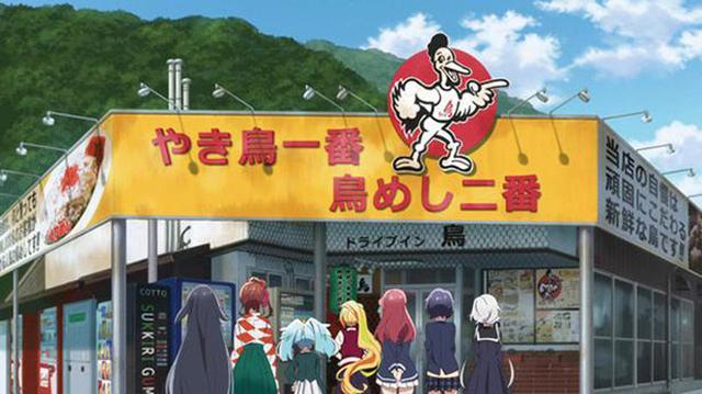 画像: 「フランシュシュ」がキャンペーンガールを務めた「ドライブイン鳥」 www.asobo-saga.jp