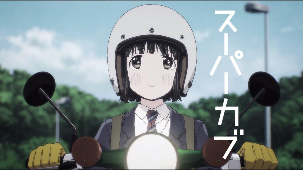 画像: TVアニメ「スーパーカブ」PV第1弾 youtu.be