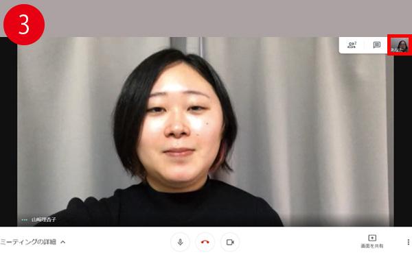 画像3: 時間制限はある? 「Zoom」との違いは? 「GoogleMeet」はこう使いこなせ!