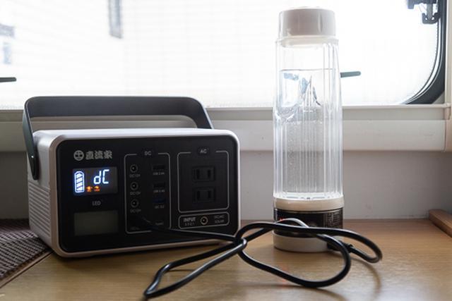 画像: 「ワクヨさん」での使用を前提に設計されたポータブル電源「ミツルくん」は、高い電圧を維持しやすい内部構造になっているそうです。