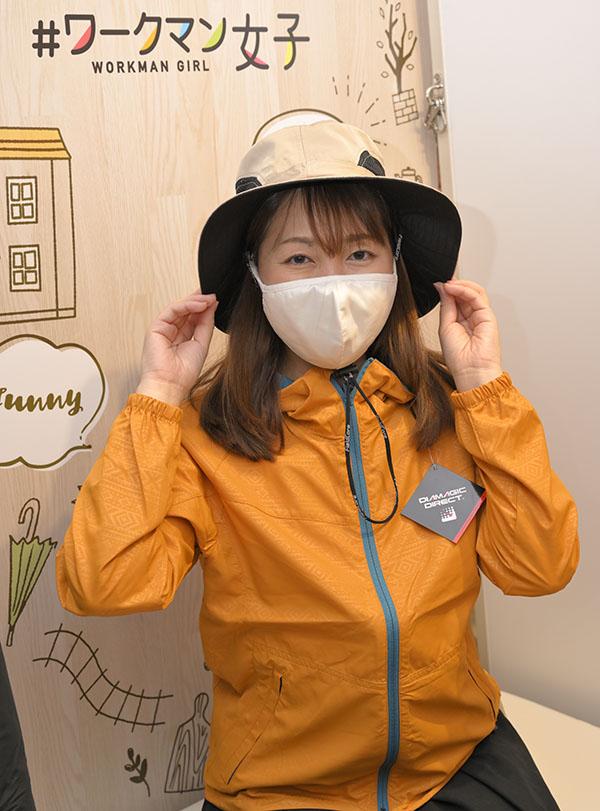 画像: レディース高撥水シェルジャケット(1900円) 撮影:大河内晃