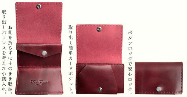 画像: item.rakuten.co.jp