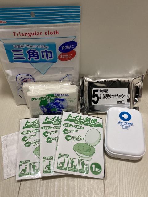 画像: 衛生用品