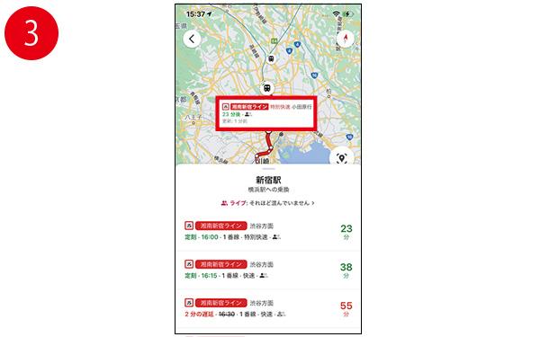 画像3: 首都圏の鉄道のリアルタイム位置情報を確認する