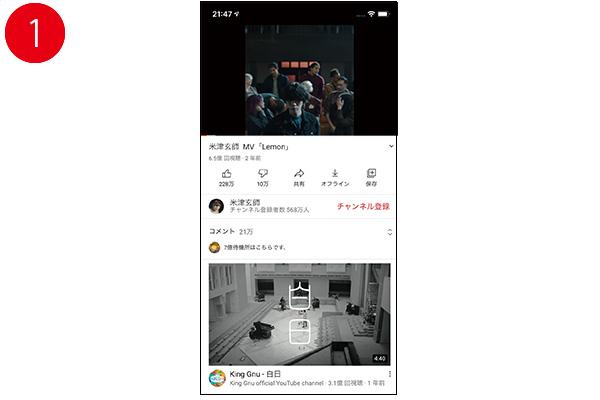 画像3: 「YouTube Premium」は広告非表示以外にもメリット多数