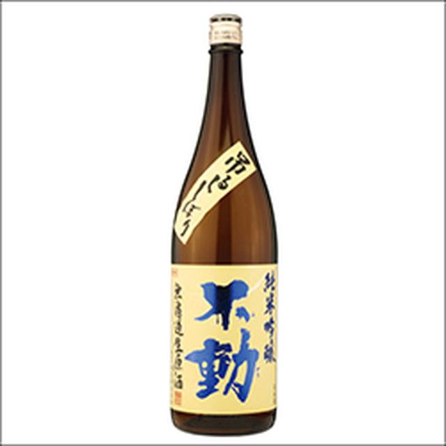 画像: www.nabedana.co.jp