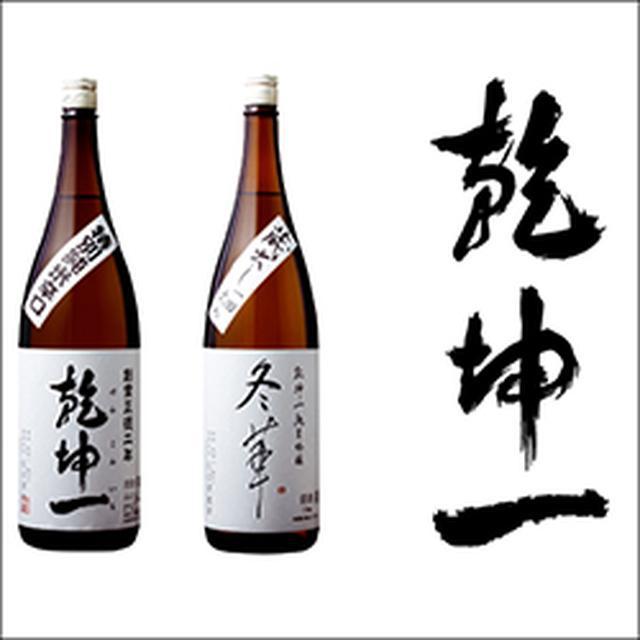 画像: miyagisake.jp
