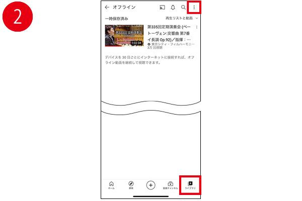 画像2: 「YouTube Premium」は広告非表示以外にもメリット多数