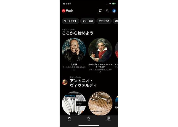 画像5: 「YouTube Premium」は広告非表示以外にもメリット多数