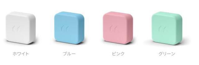 画像: 本体カラーは4色展開。子供のお気に入りの色を選ぶことができる。メーカーによると一番人気は「ブルー」とのこと。