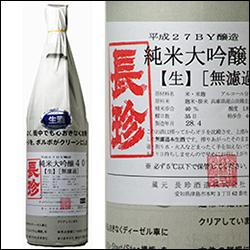 画像: shopping.kimijimaya.co.jp