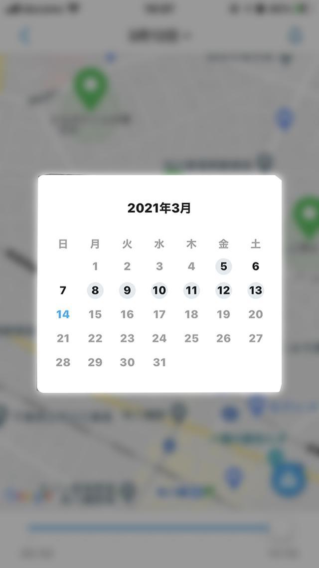 画像: ルート画面で日付をタップすれば、カレンダーが表示され、過去3カ月分のルート履歴が参照できる。