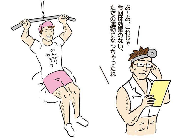 画像: 『最初から全力を出さないと筋肉は強くならない!』
