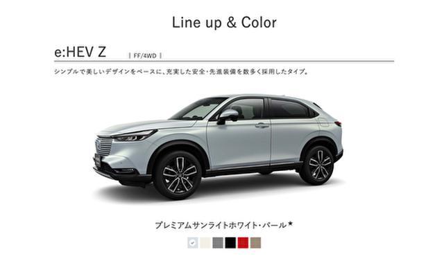 画像: ニューモデルもしっかりチェックしましょう www.honda.co.jp