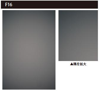 画像: 絞り開放のF2.0でも、かなり絞ったF16でも大きな差はないので、周辺光量落ちが気になるときは後処理で対処しましょう。