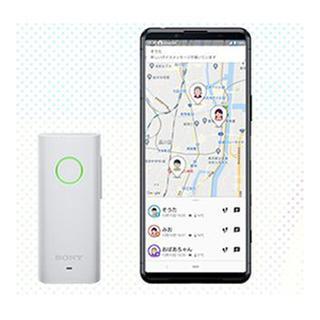 画像6: 【子供用GPS】絶対おすすめ8選 小型・安い・シンプルはコレ!契約不要で親のスマホアプリから追跡!