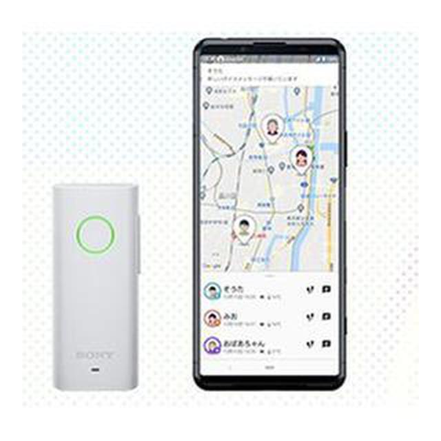画像6: 【子供用GPS】絶対おすすめ7選 小型・安い・シンプルはコレ!契約不要で親のスマホアプリから追跡!
