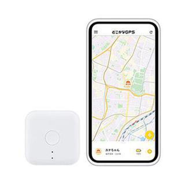 画像1: 【子供用GPS】絶対おすすめ7選 小型・安い・シンプルはコレ!契約不要で親のスマホアプリから追跡!