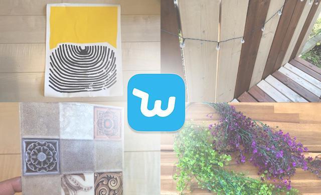画像: 【使ってみたレビュー】海外輸入アプリ「Wish」は安全?ちゃんと届く?掲載画像と実際に届いた商品の差は… - 特選街web
