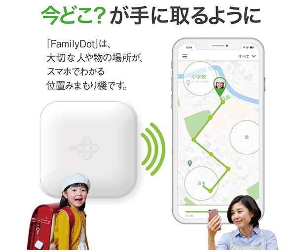 画像2: family-dot.com