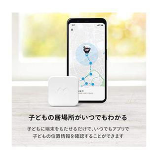 画像2: 【子供用GPS】絶対おすすめ8選 小型・安い・シンプルはコレ!契約不要で親のスマホアプリから追跡!
