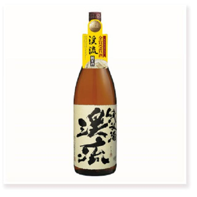 画像: 2014年にモンドセレクション金賞を受賞、渓流 www.keiryu.jp
