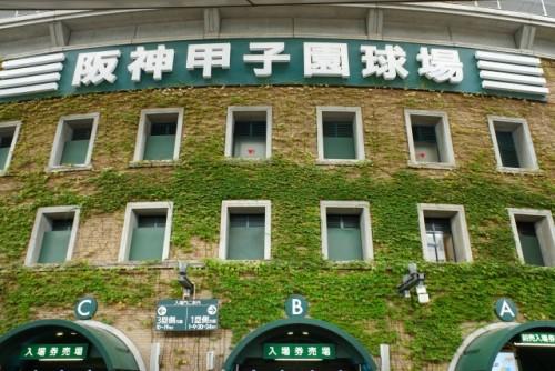 画像: 「阪神タイガース」の本拠地、甲子園球場(写真はイメージ/photo AC)