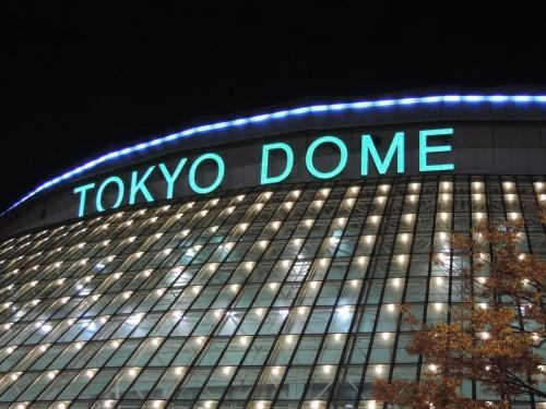 画像: さまざまなイベントも開催されている東京ドーム(写真はイメージ/photo AC)