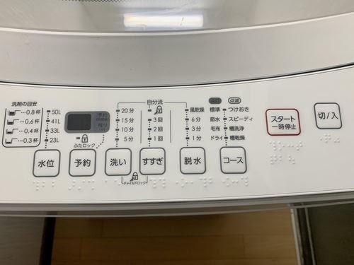 画像: 洗濯のコースがたくさん付いている